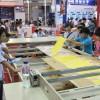 2018南京国际纺织品印花工业博览会