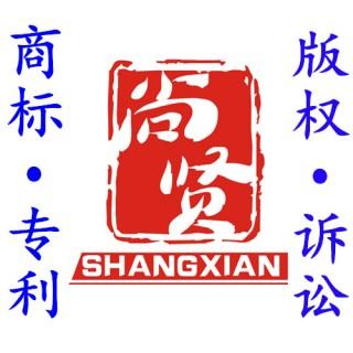 苏州吴江区商标代理机构_吴江商标注册申请机构