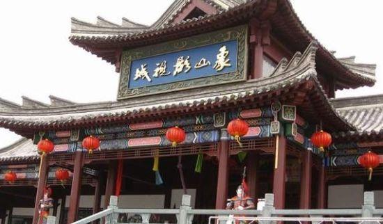 象山影视城,坐落于风景秀丽的浙江象山县大塘港生态旅游区,以灵岩山为