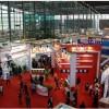 2018第七届中国国防科技工业试验与测试技术展览会