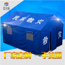 丰雨顺蚌埠3X4米救灾帐篷 抗风抗雨帐篷厂家订制