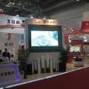 2018第六届上海国际耐火材料展览会