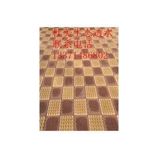 青岛陶瓷透水砖—与地面积水说再见!