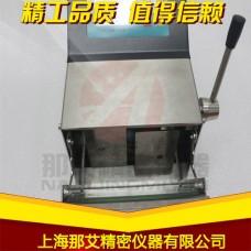拍打式无菌均质器,上海无菌均质器