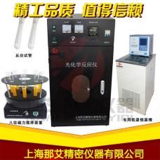多试管控温光化学反应仪,光化学反应仪器价格
