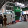 2018中国北方(长春)国际医疗美容整形博览会暨美体养生保健展览会