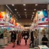 2018第九届 (广州)国际天然有机食品展览会