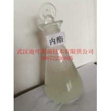 1,3-丙烷磺内酯,内酯,1120-71-4,