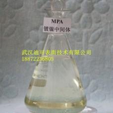 镀镍中间体MPA,2978-58-7,