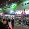 2018郑州生活用纸产品技术展览会