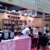 2018第25届上海国际美容美发化妆品博览会