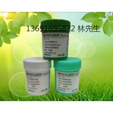 高温锡膏,0307环保锡膏,厂家直销卓升科技