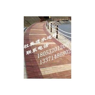 人行道铺设陶瓷透水砖的规范