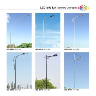 LED路灯系列