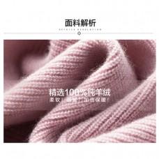 羊绒衫1996