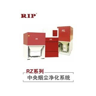 焊接烟尘净化设备-焊接机器人烟尘净化