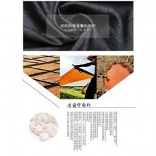 香云纱梦1810220茶棕色