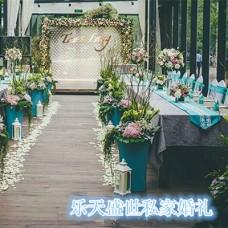 簡約美式婚禮