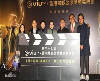 专题:第37届香港电影金像奖