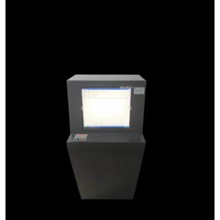 便携式天然气分析仪