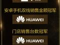 苏宁418狂欢节,小米获得了安卓手机双线销售数量的冠军!