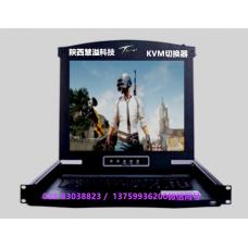 KVM切换器西安宝鸡渭南铜川杨凌延安榆林安康汉中KVM一体机