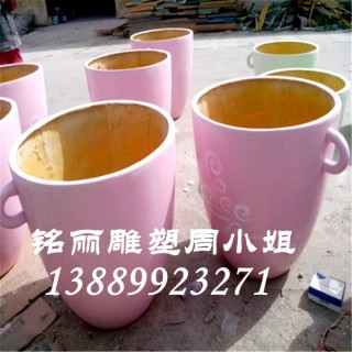 供应玻璃钢雕塑造型水杯花盆
