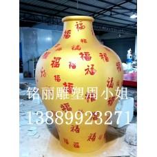 供应玻璃钢雕塑大型花盆花瓶广场装饰品