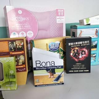 青岛彩盒综合产品展示