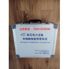 供应大型机械吊臂近高压线作业保护设备