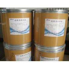 兽药原料盐酸多西环素(强力霉素)水产渔药