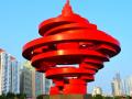 青岛五四广场:海滨城市青岛的名片