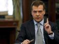 俄罗斯总理梅德韦杰夫辞职背后的真实原因是什么?