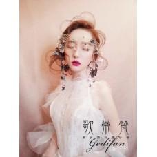 【时尚化妆师造型师高研班】课时2-3个月。