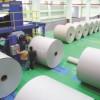 2018第四届广州国际造纸化学品技术展览会