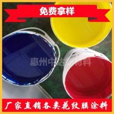 水性塑料凹版印刷油墨 PET PVC薄膜网辊凹印油墨