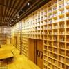 2018中国国际智慧图书馆展览会