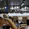 2018上海国际虚拟现实产业VR&AR博览会