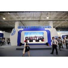 2019北京科博会 (详情)