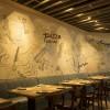 第五届北京国际餐饮连锁加盟展览会