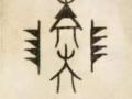 """""""陆""""作为姓氏 它的来源有哪些美丽的传说"""