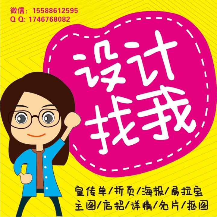 青岛崂山品牌logo设计有哪些技巧?