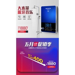 汉逊x9即热热水器变频恒温免储水电热水器