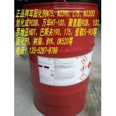 科思創拜耳固化劑N3390