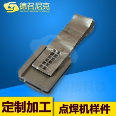 德召尼克超聲波金屬點焊機電池極耳焊接設備