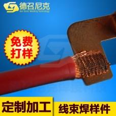 德召尼克超聲波金屬線束焊接機汽車摩托車線焊機