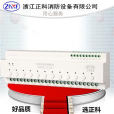 12路智能照明控制模块ZKXP-12/16A远程灯光控制系统