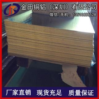深圳H62黄铜板 H63毛细黄铜棒 H65精密黄铜管切割