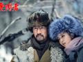 张鲁一再演烧脑剧,《爱国者》搭上辣妈佟丽娅,定档6月份血洗你的大脑