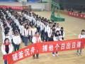 广州全警出动助力高考!找不到考场找交警,违建找城管!